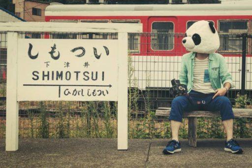 旧下津井駅2