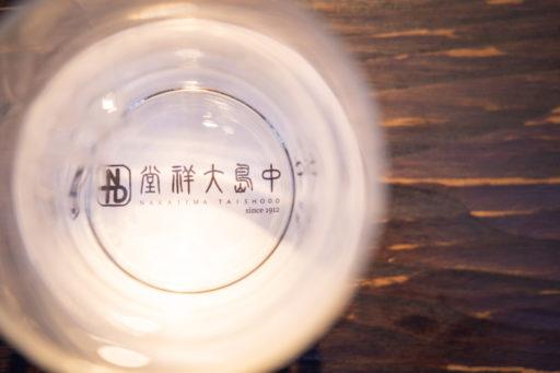 中島大祥堂のオシャレなコースター