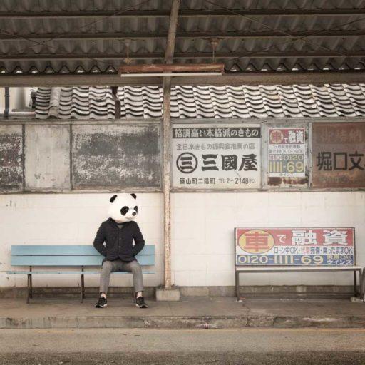 篠山のバス停