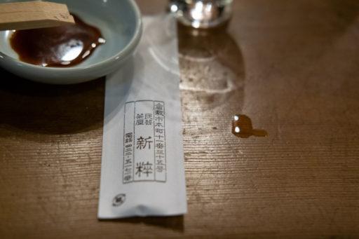 倉敷美観地区のうまいご飯屋さん