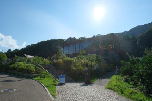 大江ノ郷自然牧場