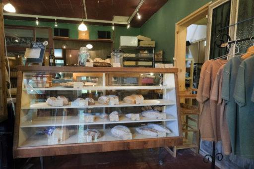 自然天然酵母パンのタルマーリー
